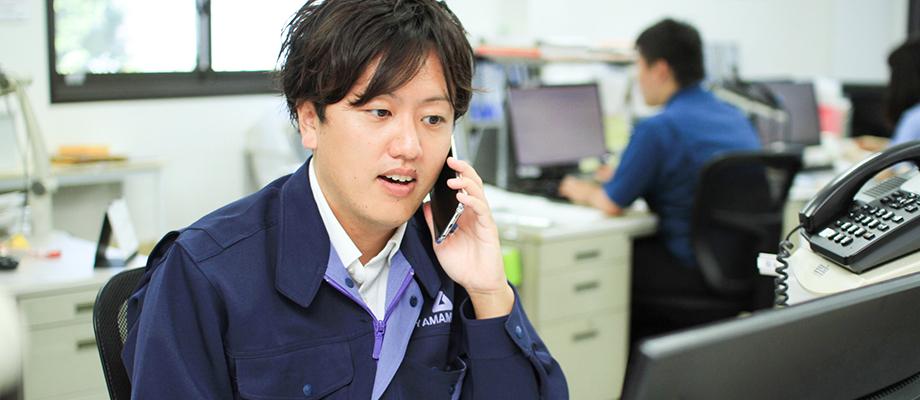 生産管理課 坂元さん